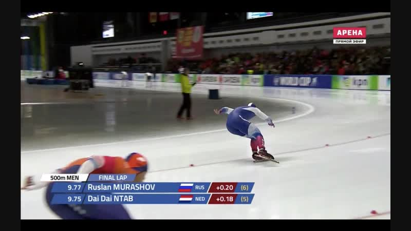 Руслан Мурашов 500м-35.30