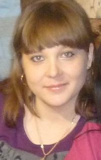 Ольга Власова, 16 июля , Санкт-Петербург, id83665500