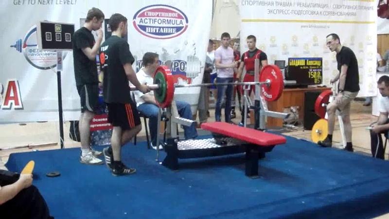 Чемпионат России 2013г По жиму лежа AWPC