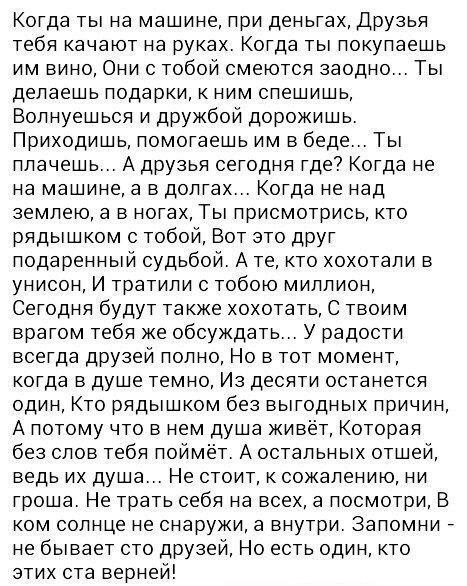 Фото №456250970 со страницы Юли Шиловой