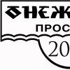 Митинг-концерт за Онежский проспект