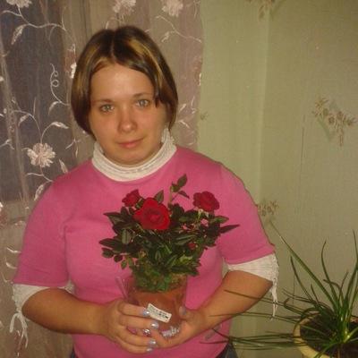 Евгения Гладышева, 26 ноября , Красноярск, id198936219