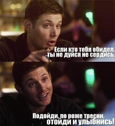 Лёша Шалаев, 30 января 1997, Абдулино, id186945830