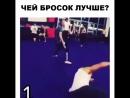 Mir_ufc