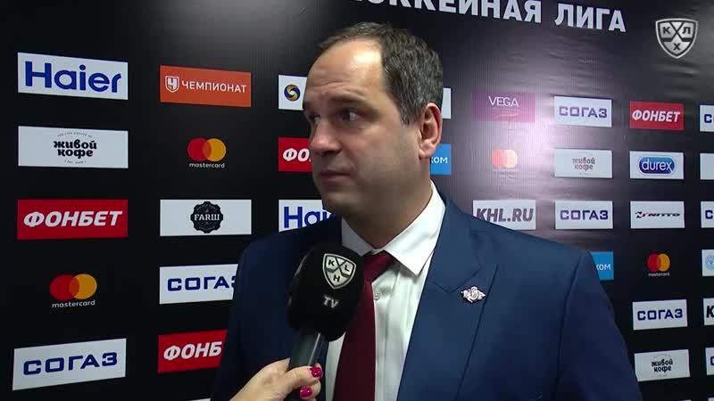 Интервью с Гиртсом Анкипансом (Динамо Р) после матча.