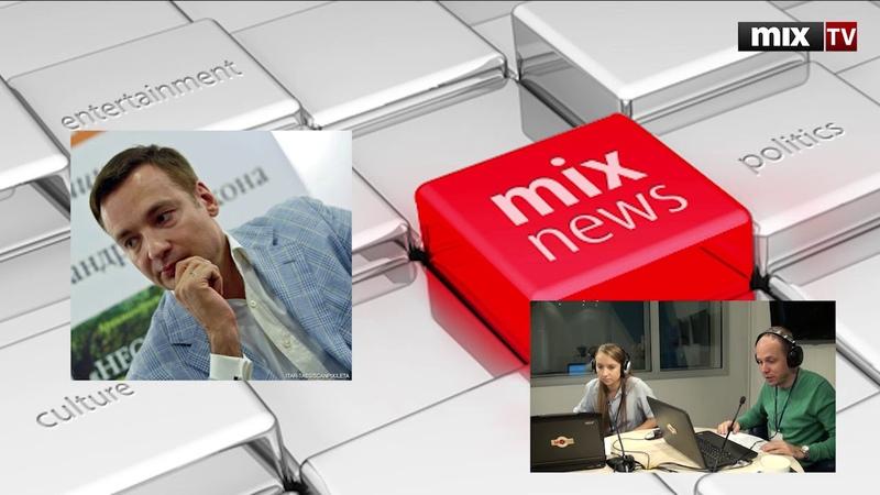 Российский писатель, актер, кинорежиссер Павел Санаев в программе Абонент доступен MIXTV