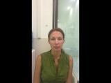 Похудение с Вандой Безруковой — Live
