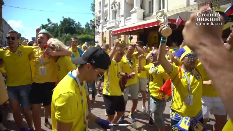 Нижний Новгород принял первый футбольный матч чемпионата мира по футболу 2018 отрывок