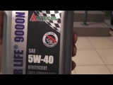 Масло моторное AMTECOL 9000N API SN 5w-40. Made in USA.