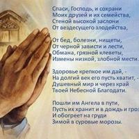Андрей Симаков, 7 апреля 1987, Новосибирск, id42629308