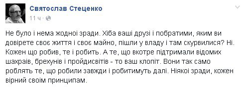 Порошенко призвал свою команду ускорить разработку налоговой реформы - Цензор.НЕТ 8174