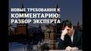Как ТЕПЕРЬ писать комментарий в ЕГЭ 2019 по русскому языку Разбор эксперта