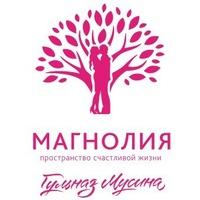 Логотип Женский Клуб Магнолия