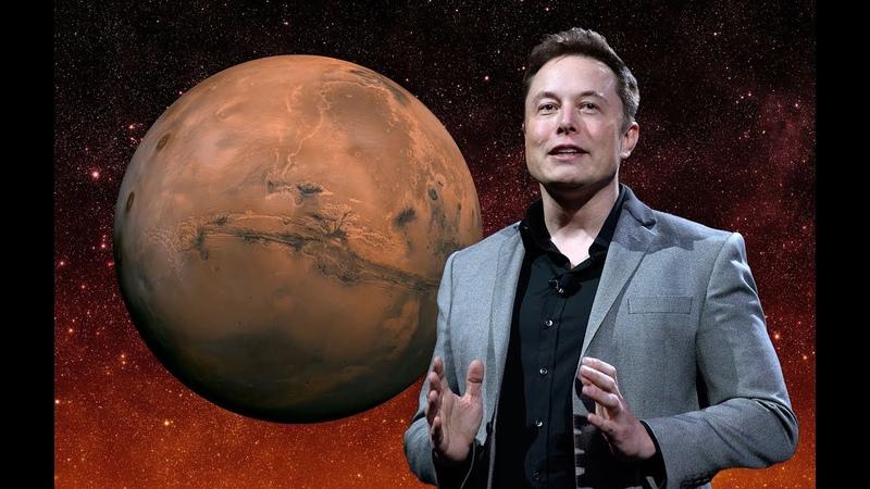 Илон Маск снова шокировал мир.Это похоже на фантастику.Колонизация Марса УЖЕ началась.Тайны Чапман