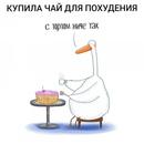 Диана Кузнецова фото #18
