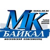 МК Байкал - Новости Иркутска и Иркутской области