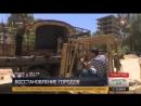 Российские военные доставили несколько тонн стройматериалов в сирийский Бейт-Сахем