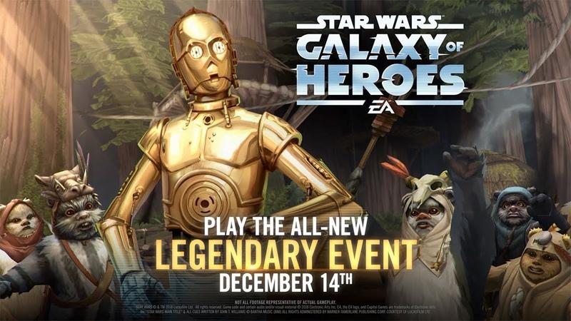14 декабря начнётся событие на C-3PO!   #swgoh  #events@swgoh