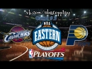 Cleveland Cavaliers vs Indiana Pacers 20.04.2018 NBA Playoffs 2018 East 1st Round Game 3 Виасат Viasat Sport HD RU
