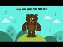 Teddy_Bear_Teddy_Bear_Turn_AroundCirc.mp4