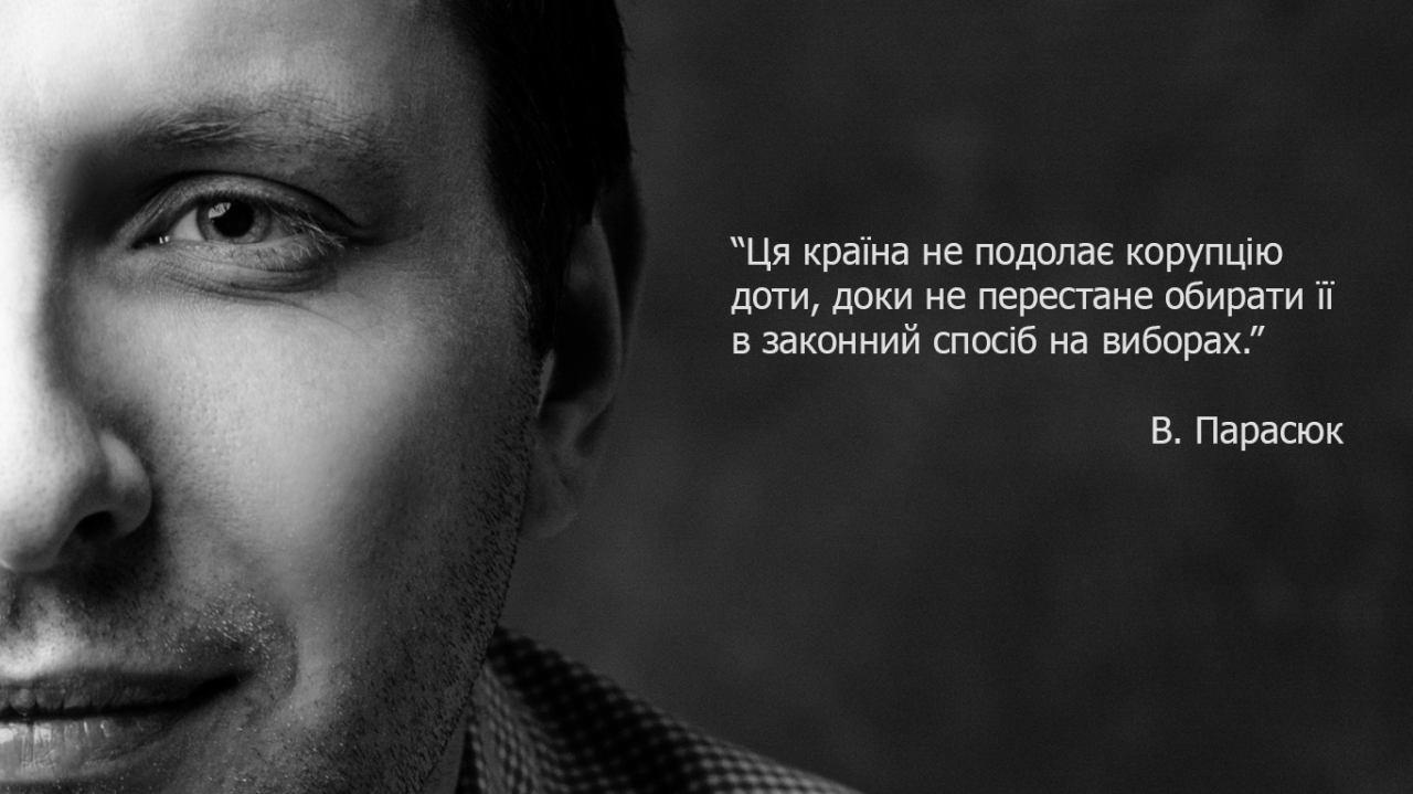 Порошенко – жителям Луганской области: Сделаю все возможное, чтобы в вашей жизни не повторились ужасы войны - Цензор.НЕТ 5480