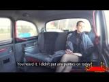 9 fake taxi caroline ardolino