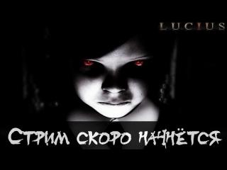 Lucius #8. Отпрыск Люцифера отжигает среди смертных!
