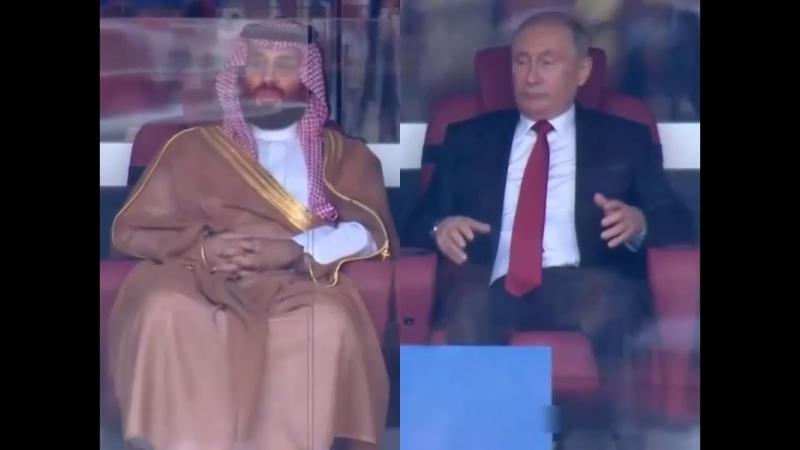 Реакция Путина на пятый гол сборной России