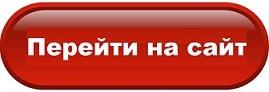 https://pp.userapi.com/c847217/v847217460/e9bd3/BQsY4p2JSfM.jpg