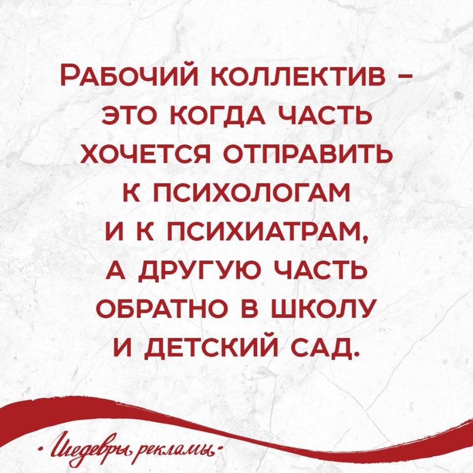 https://pp.userapi.com/c543101/v543101894/3e9e7/05y2QWKzGiU.jpg