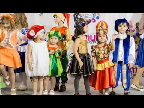 👍 Производство 🎭 карнавальных костюмов для детей и взрослых Магазин ❤️