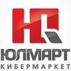 Юлмарт в Волхове и Сясьстрое!