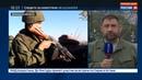 Новости на Россия 24 • Донбасс: силовики провалили наступление и потеряли высоту