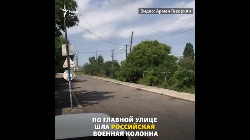 Солдаты РФ устроили стрельбу в селе в Армении