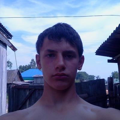 Дима Максимов, 24 сентября 1997, Лесосибирск, id185574021