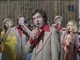 Оризонт - Гайдуцкая баллада (stereo, 1977)
