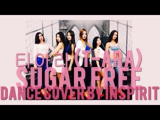 HD [K-POP DANCE COVER] 티아라(t-ara) - 슈가프리(SUGAR FREE) by INSPIRIT Dance Group