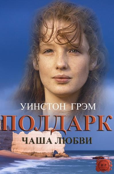 vk.comtranslators_historicalnovel?z=photo-76316199_456240079%2Falbum-76316199_00%2Frev