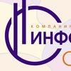 ИНФОРМСЕРВИС Кострома