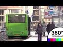 Гололед метель и снежные заносы придут в Москву