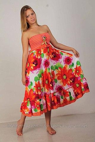 Купи Сарафан Интернет Магазин Женской Одежды