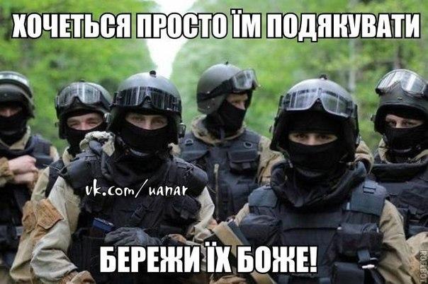 """Боевик """"ЛНР"""" задержан в Попасной - Цензор.НЕТ 3893"""