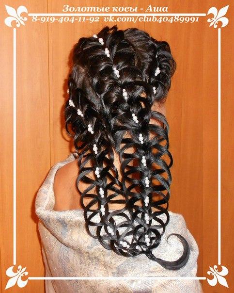 10 Концы двух украшенных кос