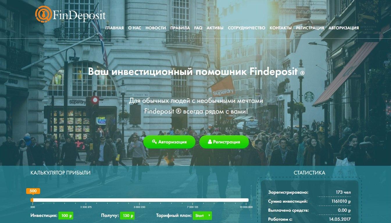 Fin Deposit