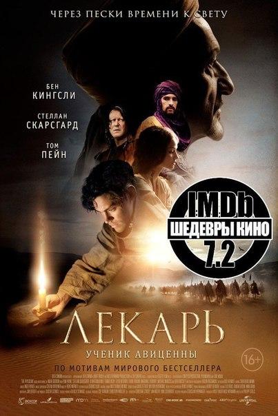 Красивый, тонкий и умный неголливудский фильм, который действительно стоит посмотреть. Рекомендую! ????
