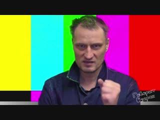 Военного в Озёрске уволили за «критику Путина» 18+