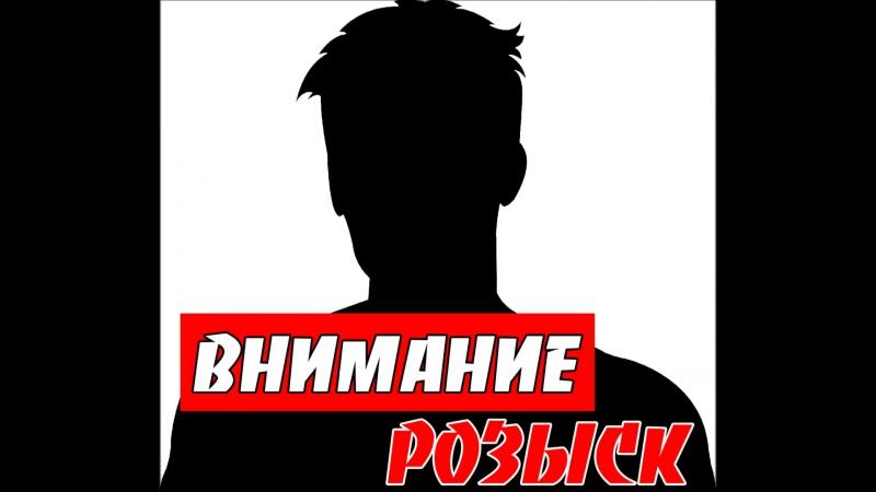 г.Ленинск-Кузнецкий. Без вести пропавший подросток.