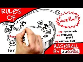 Baseball Rules of Engagement