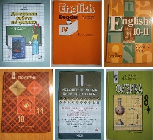 Гдз по Рабочей Тетради по Биологии 9 Класс к Учебнику Захарова