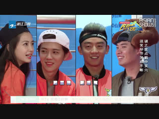 Running man china s3 (hurry up, brother) - ep.8 (151218) [рус.саб]